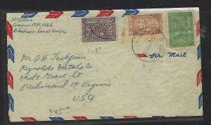SAUDI ARABIA  (PP0709B)  1955   3 STAMP A/M COVER DHARAN TO USA