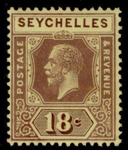 SEYCHELLES GV SG112, 18c purple/pale yellow, M MINT.