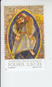 2016 Poland Jubilee Year of Compassion (Scott 4220) MNH