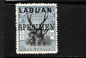 LABUAN 1897-01   2c  PICTORIAL SPECIMEN  MLH     SG 90s