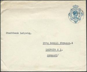 SURINAME 1928 15c emvelope used PARAMARIBO to Germany......................39876