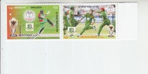 2019 Bangladesh ICC Cricket World Cup Pr  (Scott NA) MNH