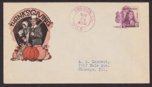 US Sc 724 on 1932 Turkey Fancy Cancel Thanksgiving Cover