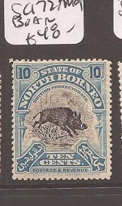 North Borneo Boar SG 172 MOG (4ayf)