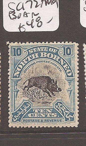 North Borneo Boar SG 172 MOG (4ayf)