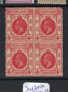 Hong Kong KGVI SG 120a Toned Gum Block of Four MNH (5dsf)