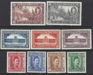 British Sudan 1935 SC 51-59 Mint Set