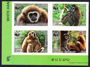 Laos WWF White-handed Gibbon imperf Bottom Left block 2*2 SG#2021-2024