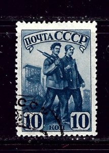 Russia 817 CTO 1941 issue