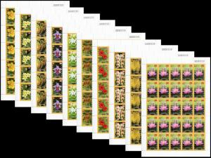 402 - Laos 2016 Mi# 2309/2318 MNH Full Sheet with serial number 333