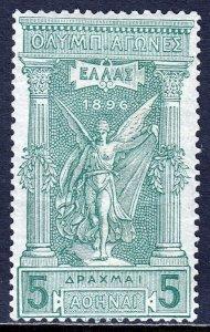 GREECE — SCOTT 127 — 1896 5d STATUE OF VICTORY — MH — SCV $575