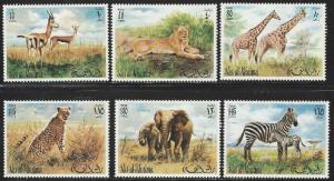Ras al-Khaima Mi621-626 MNH Wild Animals of Africa Set of 6