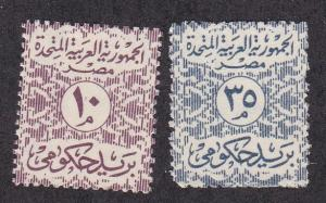 Egypt # O69-70, Official Stamps,  NH, 1/2 Cat.