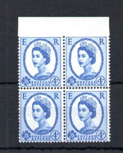 4d MULTIPLE CROWNS WILDING UNMOUNTED MINT BLOCK OF 4 IMPERFORATE TO TOP MARGIN