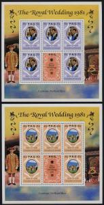Grenada Grenadines O11a,17a,22a Sheets MNH Prince Charles Princess Diana