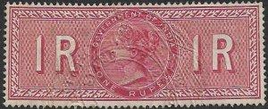 INDIA 1868 QV 1R SPECIAL ADHESIVE Revenue BFT. 21 VFU Embossed Cancel