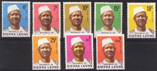 Sierra Leone 1975 Pres. Siaka Stevens Chalk Surfaced Paper Set of 8 Mint VF-NH