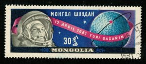 1961 Space (TS-2357)