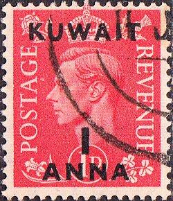 Kuwait #73 Used