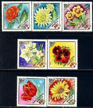Mongolia MNH 1315-21 Local Flowers