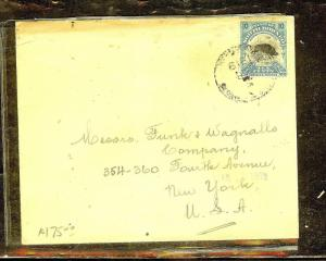 NORTH BORNEO (P1106B) 10C BOAR TO  USA