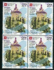 1594 - Serbia 2021 - The Student Cultural Centre Belgrade - MNH Block of 4