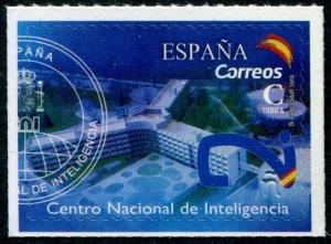 HERRICKSTAMP NEW ISSUES SPAIN Sc.# 4258 National Intelligence Center Self-Adh.