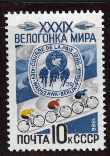 Russia Scott 5453 MNH** Bicycle race stamp 1986