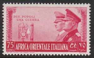 Stamp Italy East Africa SC 39 WWII Hitler GermanyMussolini Axis Rome Berlin MNH