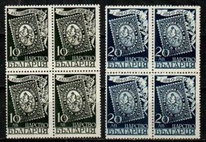 Bulgaria Scott 358-9 Mint NH blocks (Catalog Value $20.00)