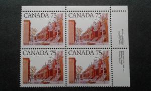 Canada #724  MNH plate block ~1811.2138