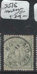 BRITISH EAST AFRICA   (P3105B)  QV  LION  1R    SG 75  MOMBASA SON CDS   VFU