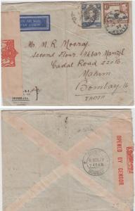 K.U.T.  1939  Mombasa  Cover To India Censored   63075
