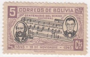 Bolivia, Scott # 308, MNG