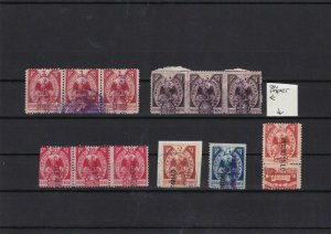 Mexico  Stamps Ref 15440