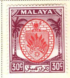 MALAYA Negri Sembilan Scott 52 MH* coat of arms stamp, Palm Trees