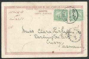 EGYPT TO TASMANIA 1903 Postcard, Port Said to Cressy with arrival cds......59603