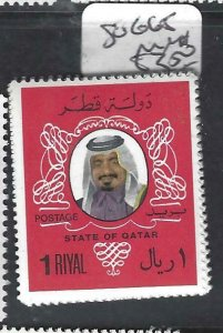 QATAR  (PP2306B)  SHEIKH  1R  SG 665  MNH
