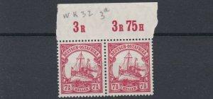 GERMAN EAST AFRICA  1905 - 20  S G 36 7 1/2H CARMINE MARGINAL PAIR MNH
