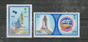 Saudi Arabia Scott catalogue #936-937 Mint NH