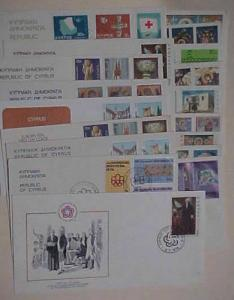 CYPRUS  FDC 18 DIFF. 1970-1976  CACHET UNADDRESSED