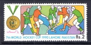 Pakistan 729 Field Hockey MNH VF