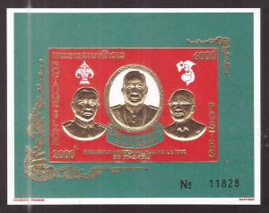 LAOS Scott 260a MNH** Embossed peace treaty souvenir sheet 1975 CV$10