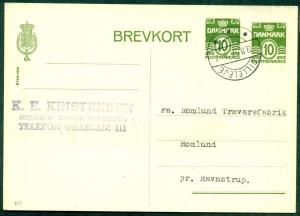 DENMARK 10ore + 10ore, #177, single card (114) used, VF