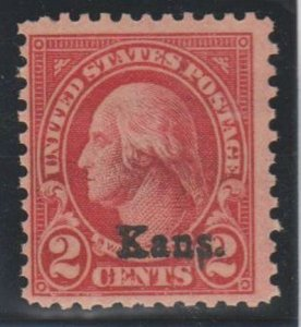 U.S. Scott #660 Washington - Kansas Overprint Stamp - Mint NH Single