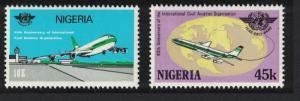 Nigeria 40th Anniversary of International Civil Aviation Organization 2v