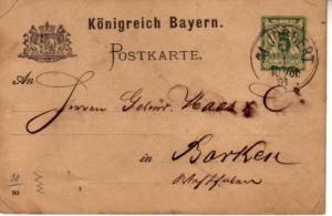 Germany Bavaria, Government Postal Card