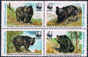 Pakistan MNH Block 719 Himalayan Black Bear WWF 1989