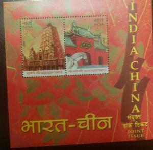 L) 2008 INDIA, JOINT EMISSION INDIA-CHINA, MAHA BODHI TEMPLE, WHITE HORSE TEMPLE