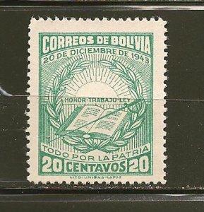 Bolivia 306 Honor Work Law Mint No Gum